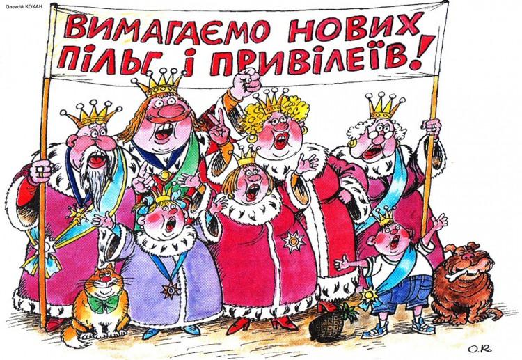 Малюнок  про короля, протест, вимоги журнал перець