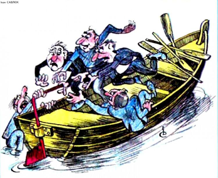 Малюнок  про човен, бійку журнал перець