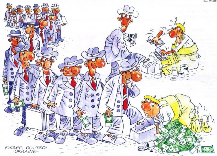Малюнок  про підлабузництво, гроші, чергу, взуття журнал перець