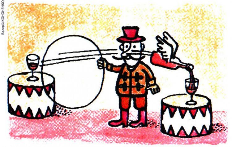 Малюнок  про фокусника, пляшку журнал перець
