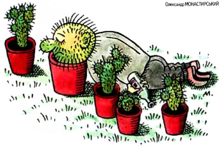 Малюнок  про кактус, п'яних журнал перець