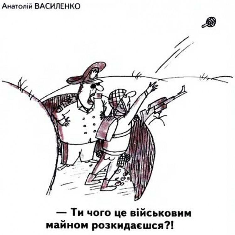 Малюнок  про військових, гранату журнал перець