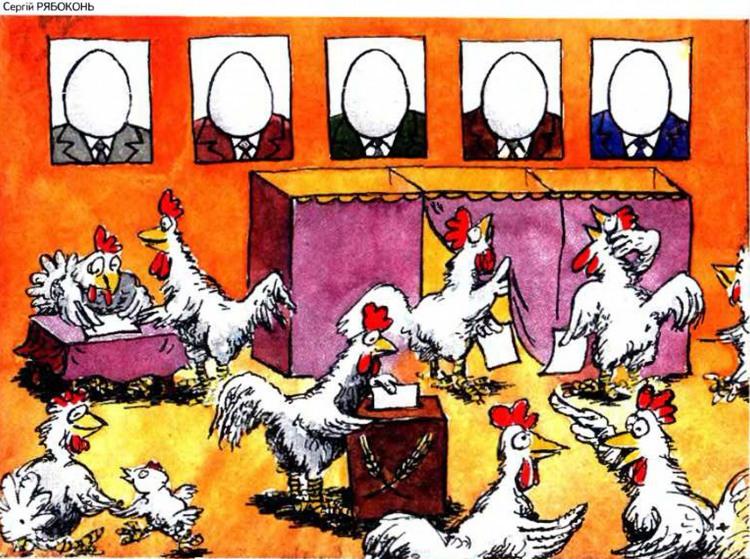 Малюнок  про вибори, кур, яйця журнал перець