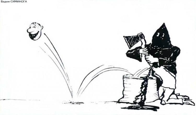 Малюнок  про страту, ката, голову, чорний, жорстокий журнал перець