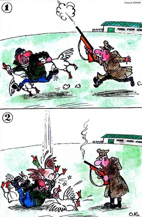 Малюнок  про крадіжку, сторожа журнал перець