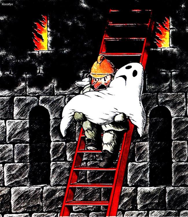 Малюнок  про пожежу, пожежних, привидів журнал перець