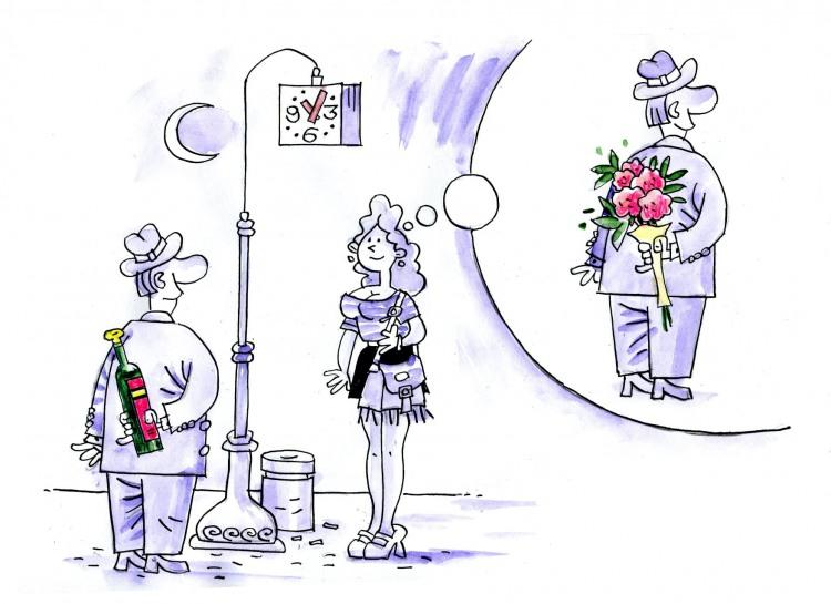 Малюнок  про побачення та пляшку