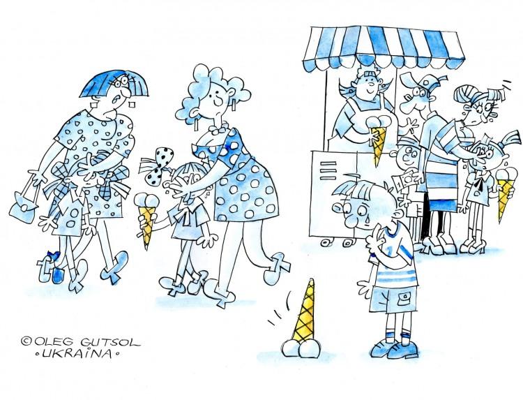 Малюнок  про дітей, морозиво та уяву