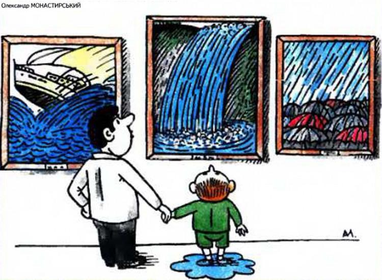 Малюнок  про картини, водоспад, сечовипускання, дітей журнал перець