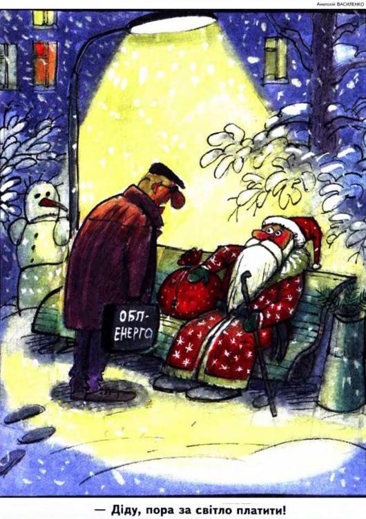 Малюнок  про діда мороза, світло, рахунок журнал перець