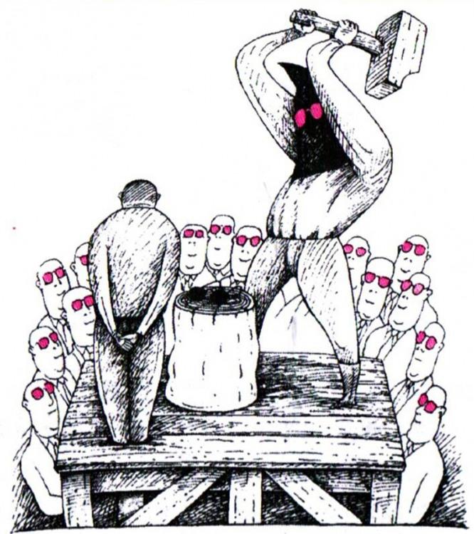 Малюнок  про страту, окуляри, ката журнал перець