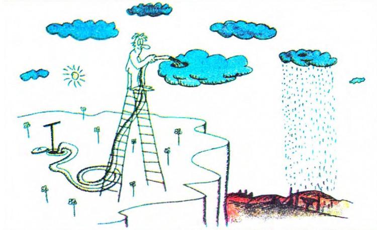 Малюнок  про хмари, дощ журнал перець