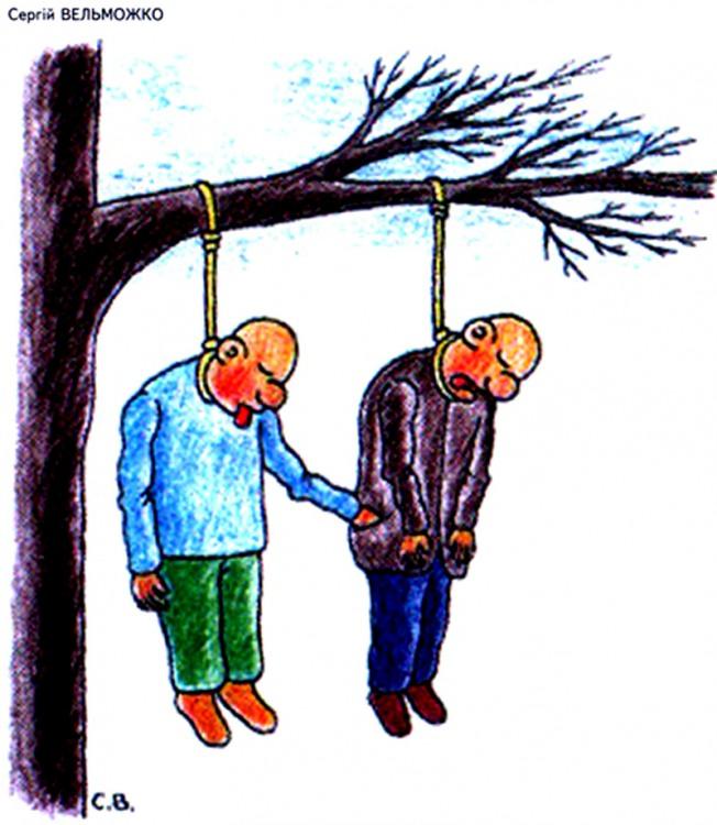 Малюнок  про страту, злодіїв, крадіжку, чорний журнал перець