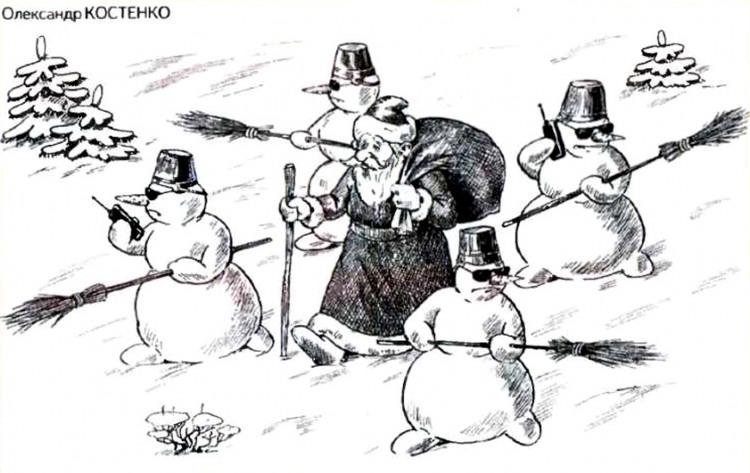 Малюнок  про діда мороза, сніговика, охоронців журнал перець