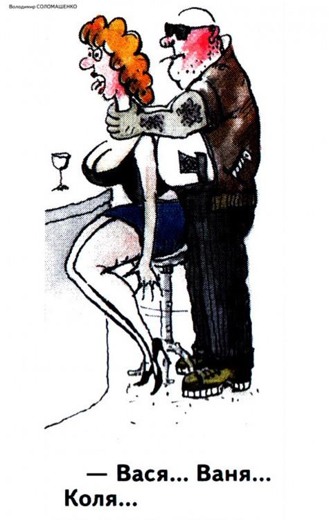 Малюнок  про бандитів, чорний журнал перець
