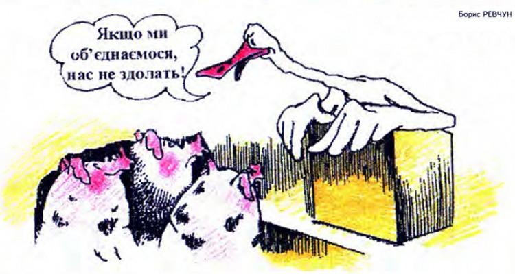 Малюнок  про гусей, свиней журнал перець