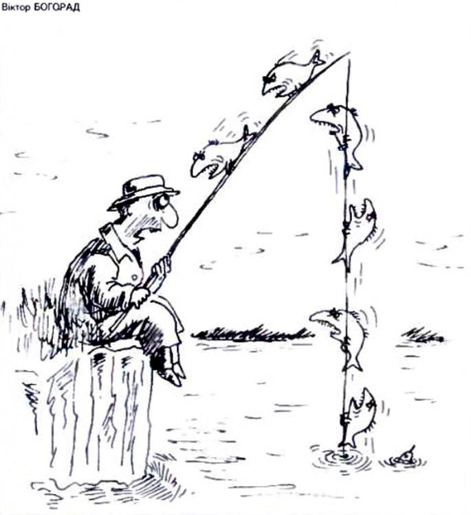 Малюнок  про піранью, риболовлю, рибалок, чорний журнал перець