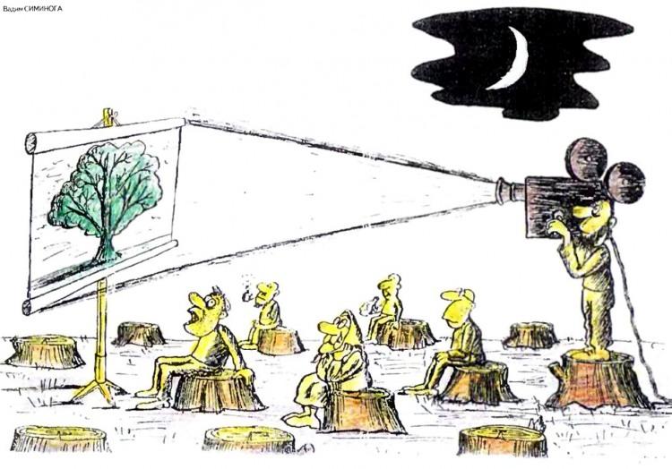 Малюнок  про дерево, екологію, чорний журнал перець