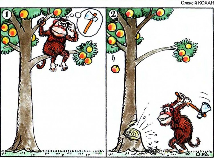 Малюнок  про мавп, сокиру журнал перець