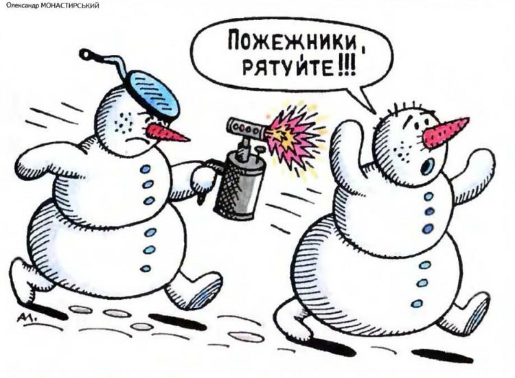 Малюнок  про сніговика журнал перець