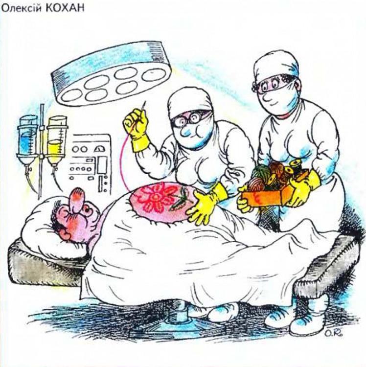 Малюнок  про вишивання, операцію, лікарів, чорний журнал перець