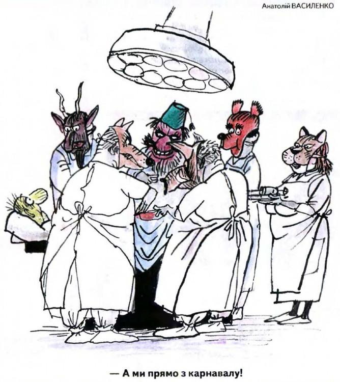 Малюнок  про операцію, лікарів, маску, чорний журнал перець