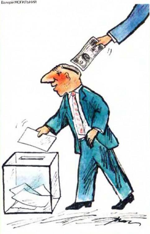 Малюнок  про вибори, корупцію журнал перець
