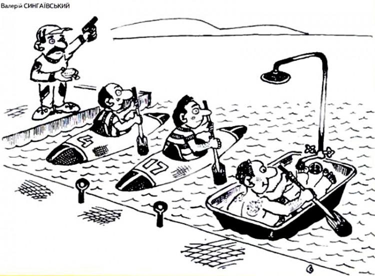 Малюнок  про ванну, човен журнал перець