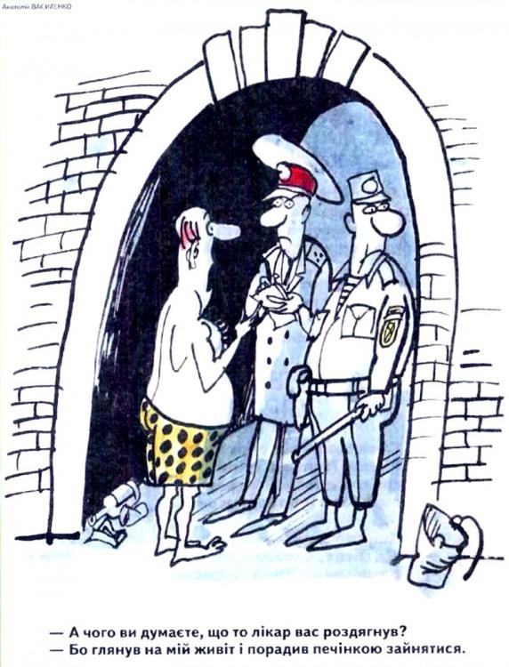 Малюнок  про пограбування, лікарів журнал перець