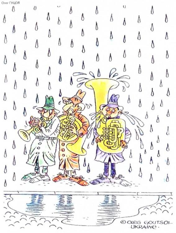 Малюнок  про музикантів, дощ журнал перець