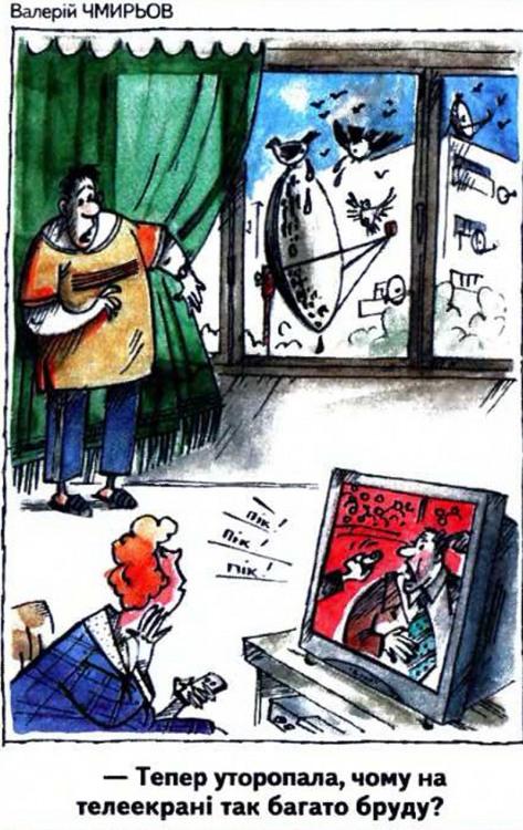 Малюнок  про антену, птахів, телевізор, бруд журнал перець