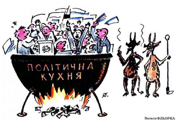 Малюнок  про пекло, політиків журнал перець