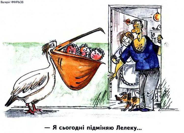 Малюнок  про пелікана, лелек, дітей журнал перець