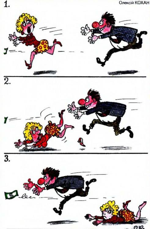 Малюнок  про гроші журнал перець
