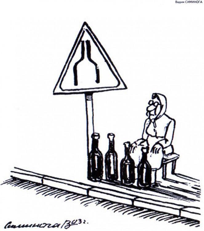 Малюнок  про дорожні знаки, пляшку журнал перець