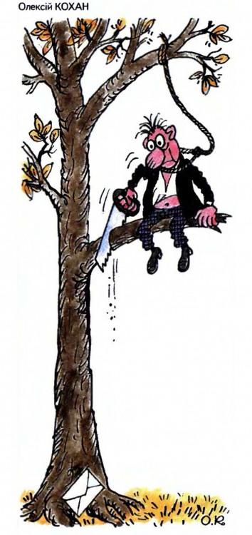 Малюнок  про сучок, самогубство, пилку журнал перець