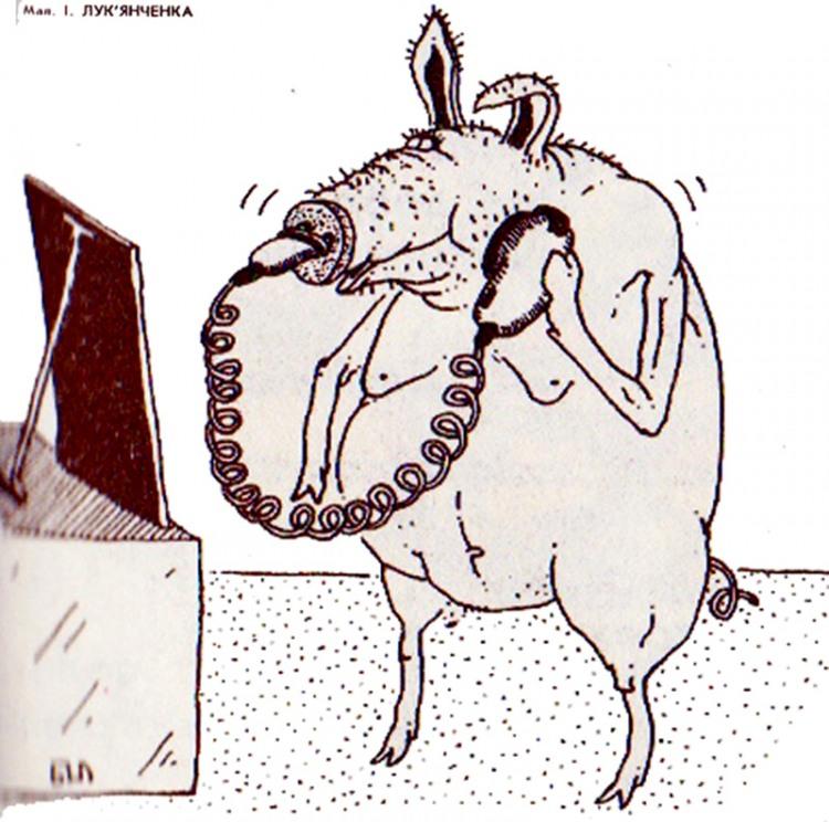 Малюнок  про свиней, гоління журнал перець