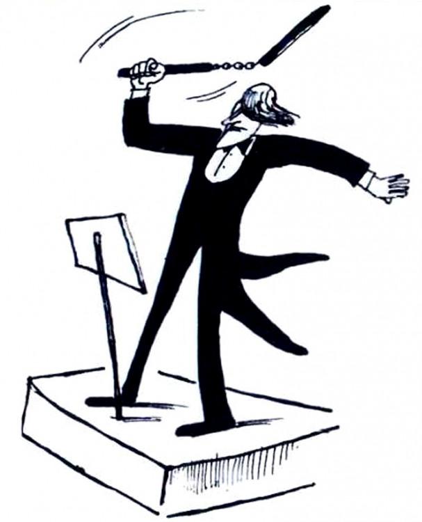 Малюнок  про нунчаки, диригентів журнал перець
