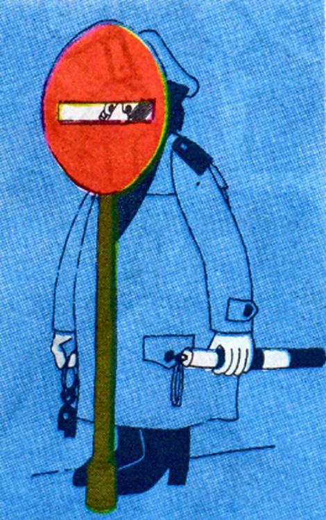 Малюнок  про даі, дорожні знаки журнал перець
