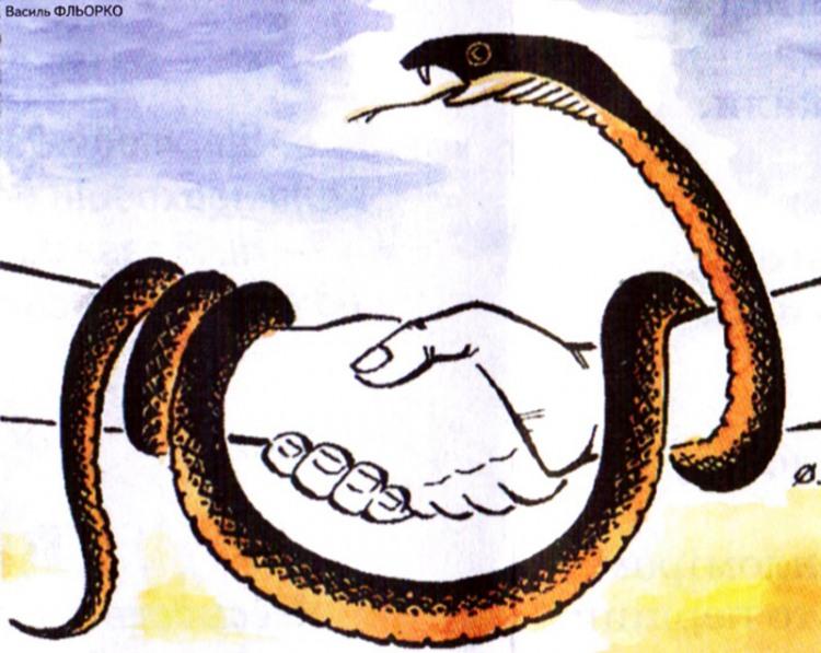 Малюнок  про руки, змій журнал перець