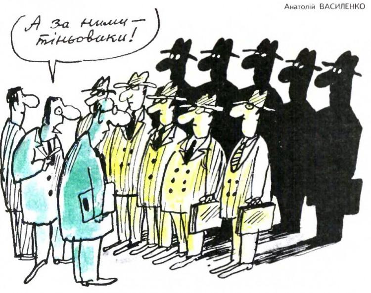 Малюнок  про тінь, чиновників, гра слів журнал перець