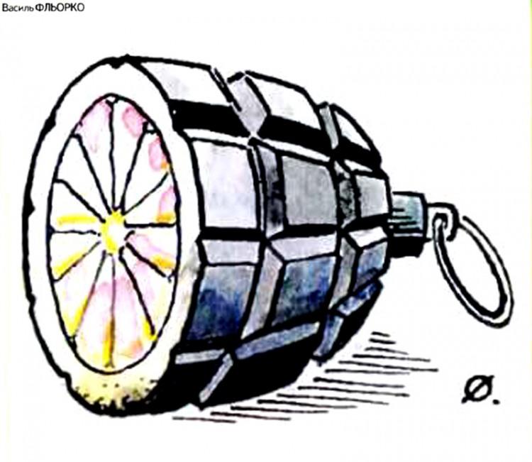Малюнок  про гранату журнал перець