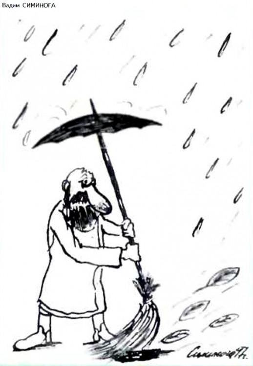 Малюнок  про парасольку, мітлу, двірників, дощ журнал перець