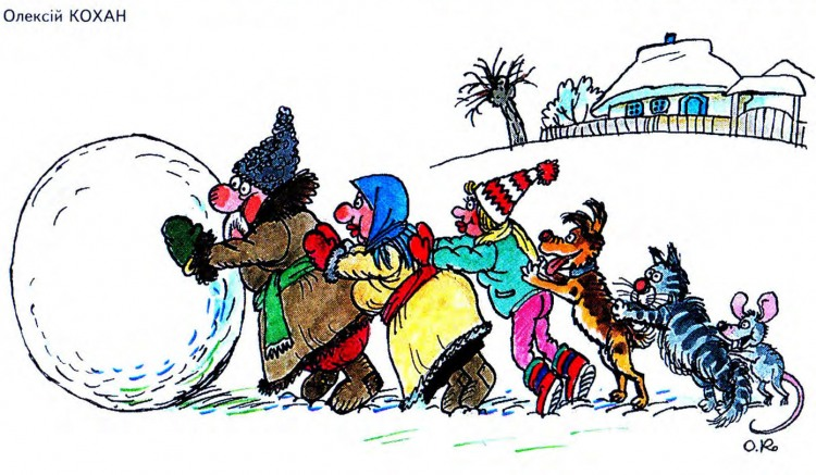 Малюнок  про ріпку, сніг журнал перець