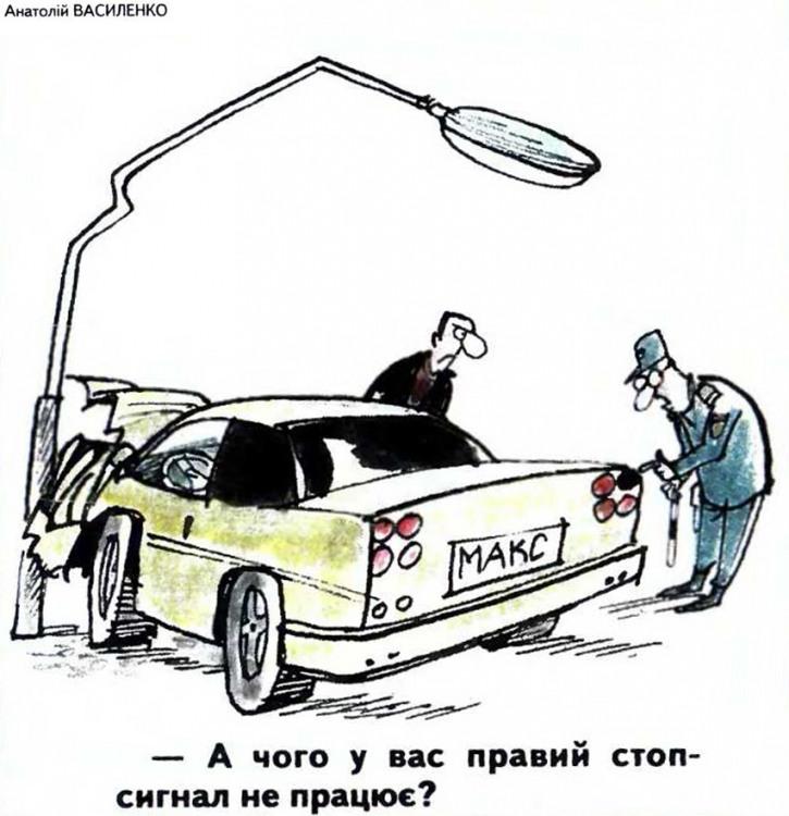 Малюнок  про дтп, даі журнал перець