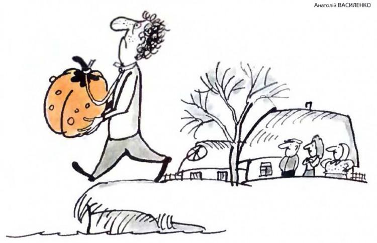 Малюнок  про гарбуз, самогубство, чорний журнал перець