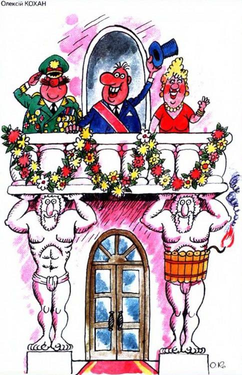 Малюнок  про динаміт, балкон, чорний журнал перець