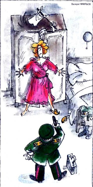 Малюнок  про шафу, чоловіка, дружину, коханців, військових журнал перець