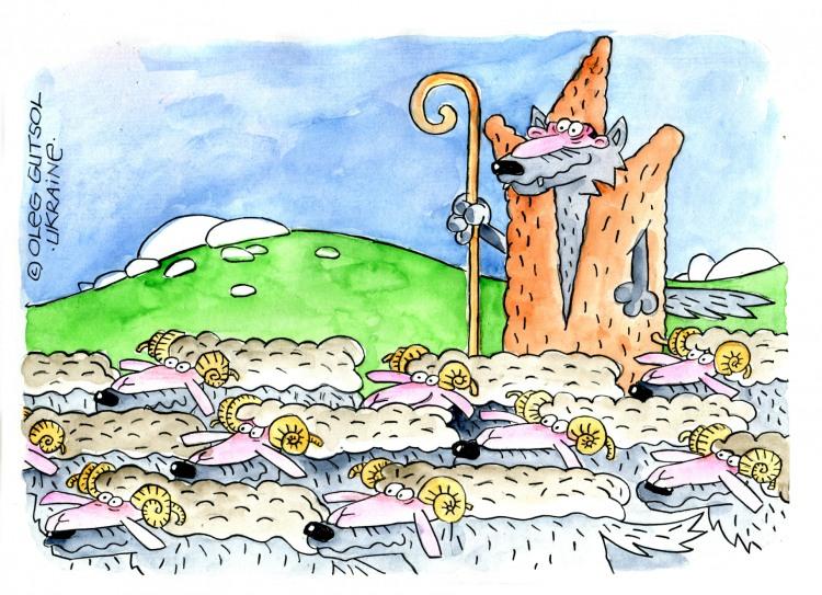 Малюнок  про вовків, баранів та пастуха