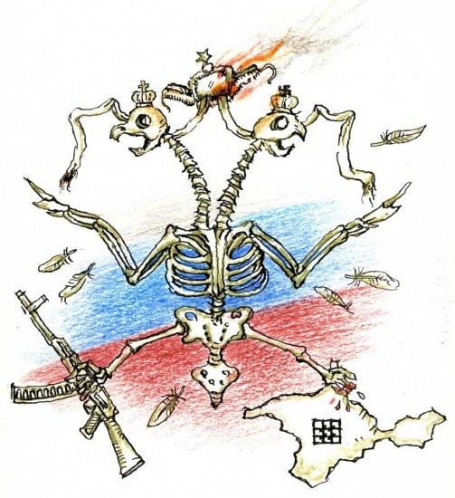 Малюнок  про росію
